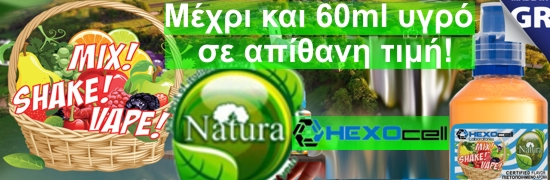 header_slide_mix_shake_vape_natura_hexocell_new_1.jpg