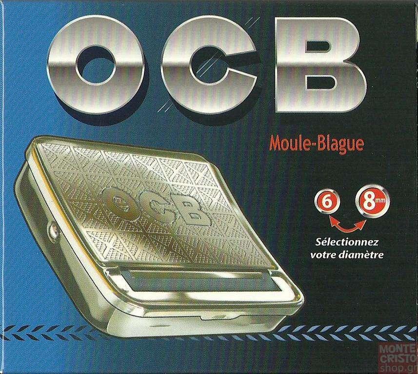 6 - Ταμπακιέρα Στριφτού Τσιγάρου 6mm & 8mm OCB