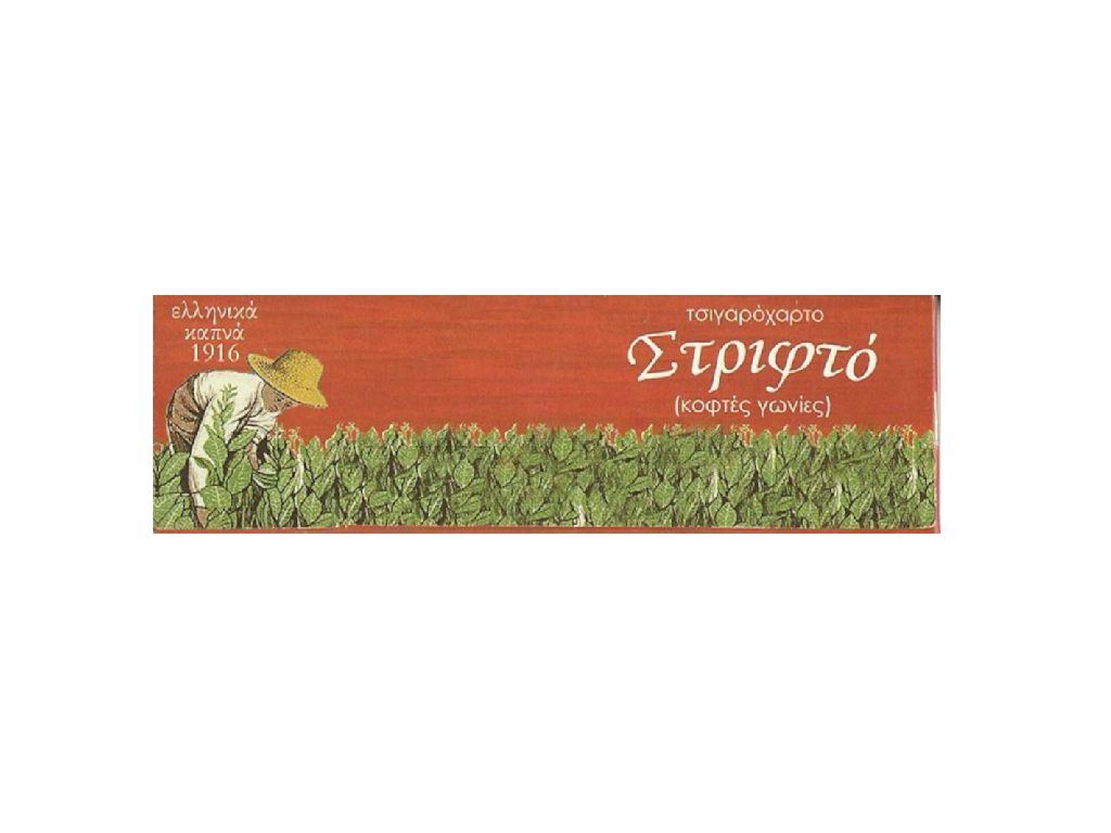 Χαρτάκια Ελληνικό Στριφτό 1916 Κόκκινο