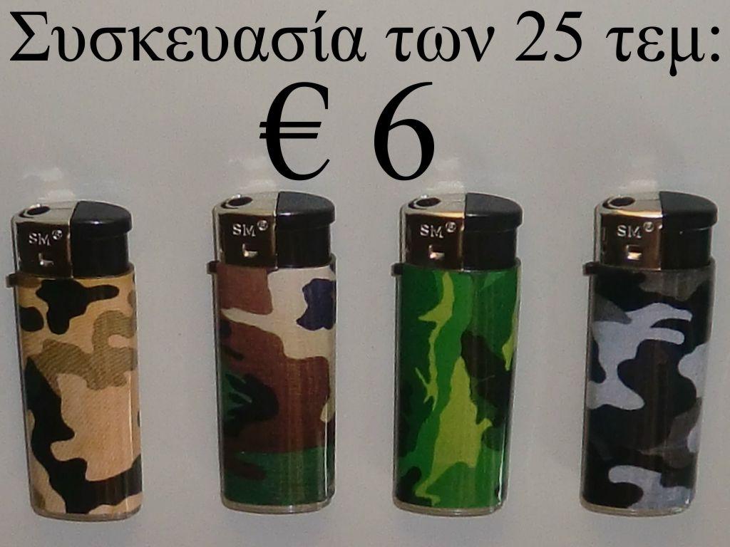"""Αναπτήρας 25 τεμ. SILVER MATCH """"καμουφλάζ"""", (0,24 ευρώ ο ένας), 42043"""
