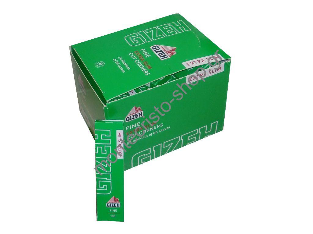 Κουτί με 50 χαρτάκια στενά GIZEH Extra Slim Fine κανονικό πάχος 66 φύλλα GIP058