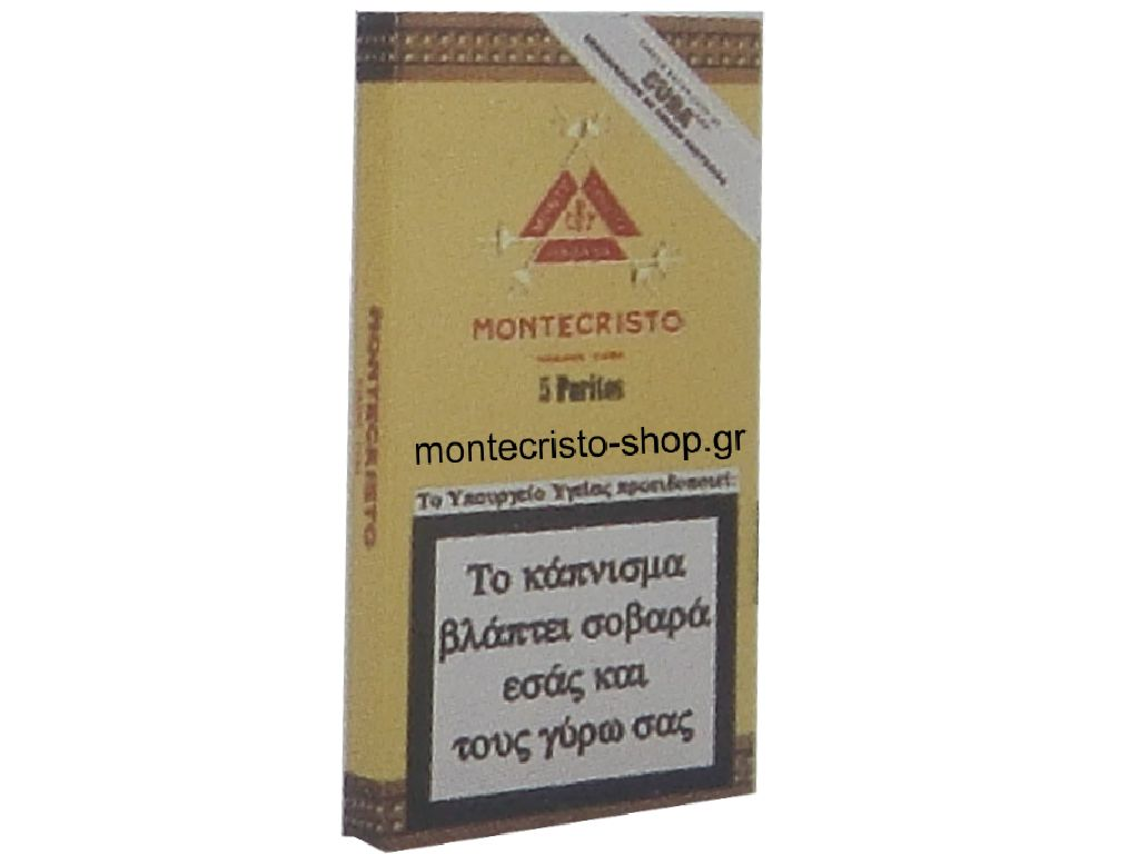 montecristo puritos 5s