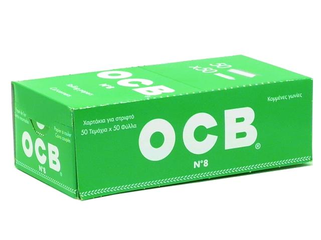 Χαρτάκι Στριφτού Τσιγάρου OCB Πράσινο κουτί 50 τεμαχίων 50 φύλλων τιμή 0,20 το χαρτάκι
