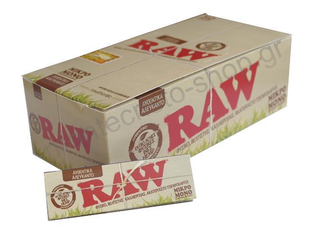 Χαρτάκια στριφτού Raw Organic Hemp αυθεντικά αλεύκαντο κουτί 50 τεμαχίων 50 φύλλων