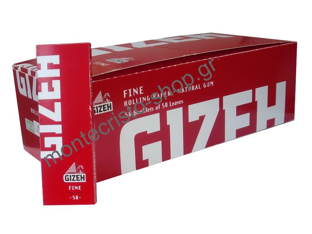 Χαρτάκια GIZEH κόκκινο κουτι 50 τεμαχίων 50 φύλλων τιμή 0,18 το χαρτάκι