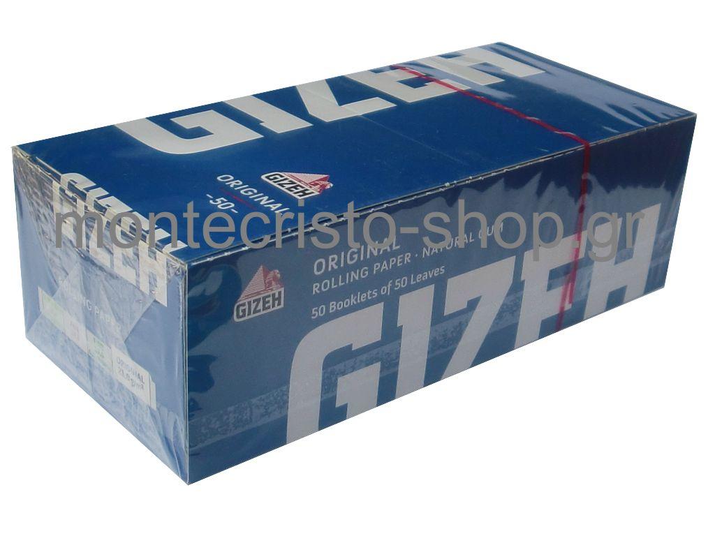 665 - Χαρτάκια GIZEH μπλε original κουτί 50 τεμαχίων τιμή 0,18 το χαρτάκι