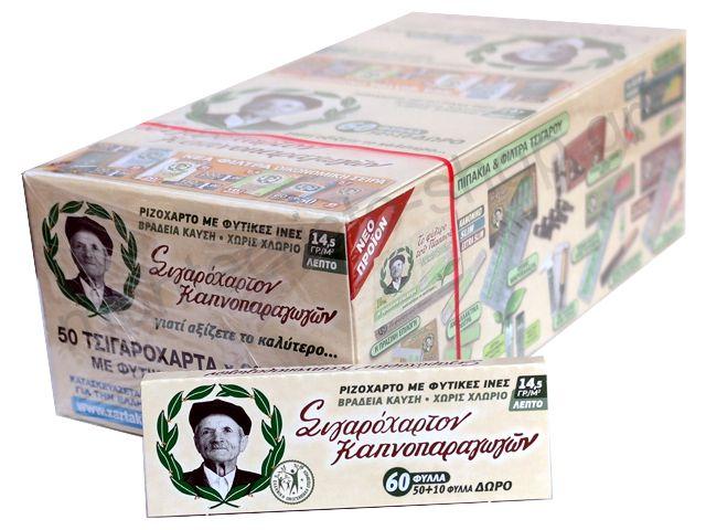 Χαρτάκι του παππού κωδικός 47530 κουτί 50 τεμαχίων τιμή 0,26 το χαρτάκι με 60 φύλλα