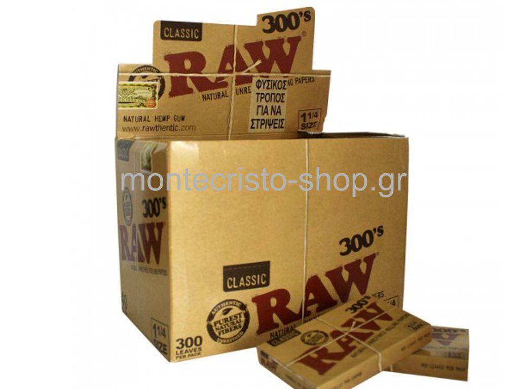 722 - Χαρτάκια Raw 300 1 και 1 τέταρτο ακατέργαστο κουτί 40 τεμαχίων 300 φύλλων τιμή 2,40 το χαρτάκι