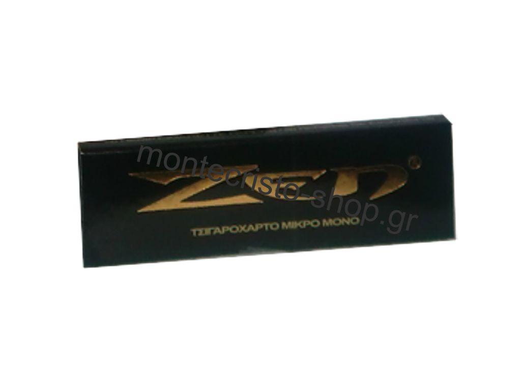Χαρτάκι Zen μικρό, πολύ λεπτό, 50 φύλλα, made in Spain