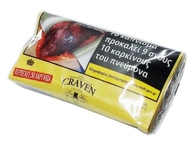 Καπνός στριφτού CRAVEN YELLOW ΚΙΤΡΙΝΟΣ 30g