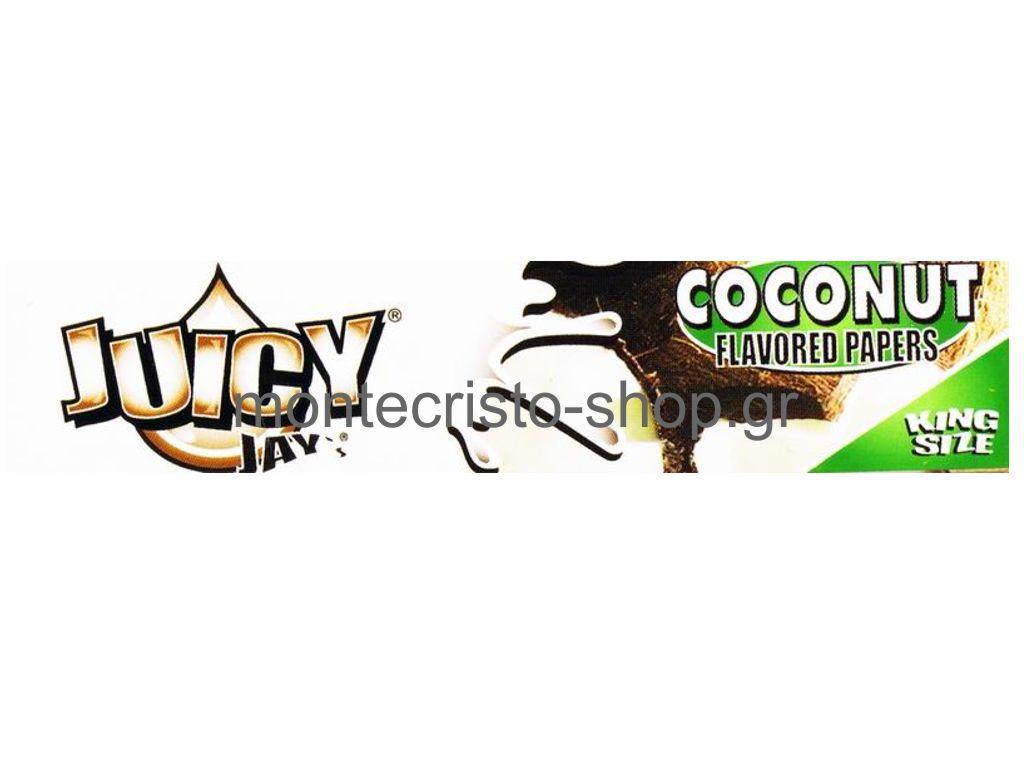 845 - Χαρτάκια στριφτού juicys jay Coconut ΚΑΡΥΔΑ KIng Size 32 φύλλα