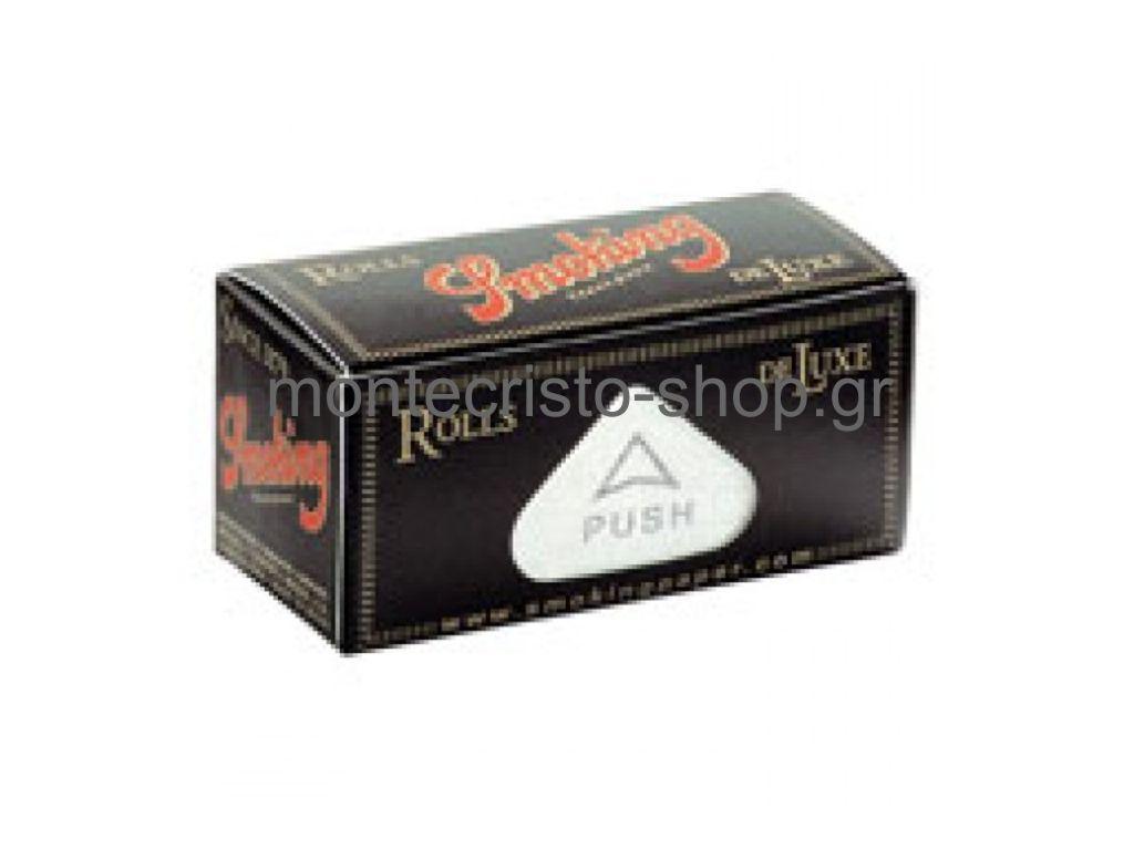 856 - Ρολλό Smoking Deluxe 4 μέτρα