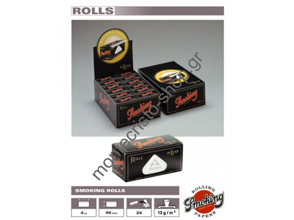 857 - Ρολλό Smoking Deluxe κουτί 24τεμ 0.98 το ρολλό 4 μέτρα