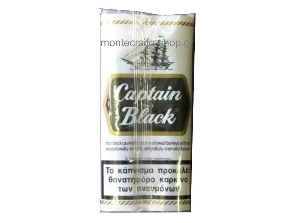 939 - Καπνός πίπας CAPTAIN BLACK REGULAR (ΠΡΩΗΝ WHITE) 50g