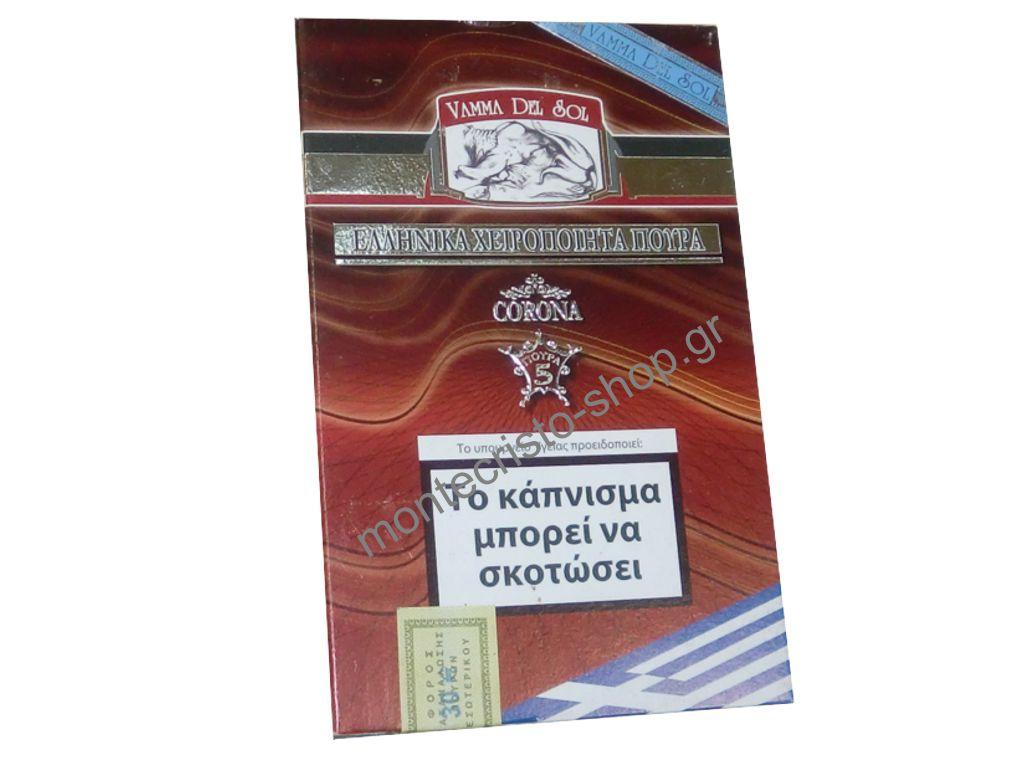 951 - Ελληνικά Πούρα VAMMA DEL SOL Corona 5s