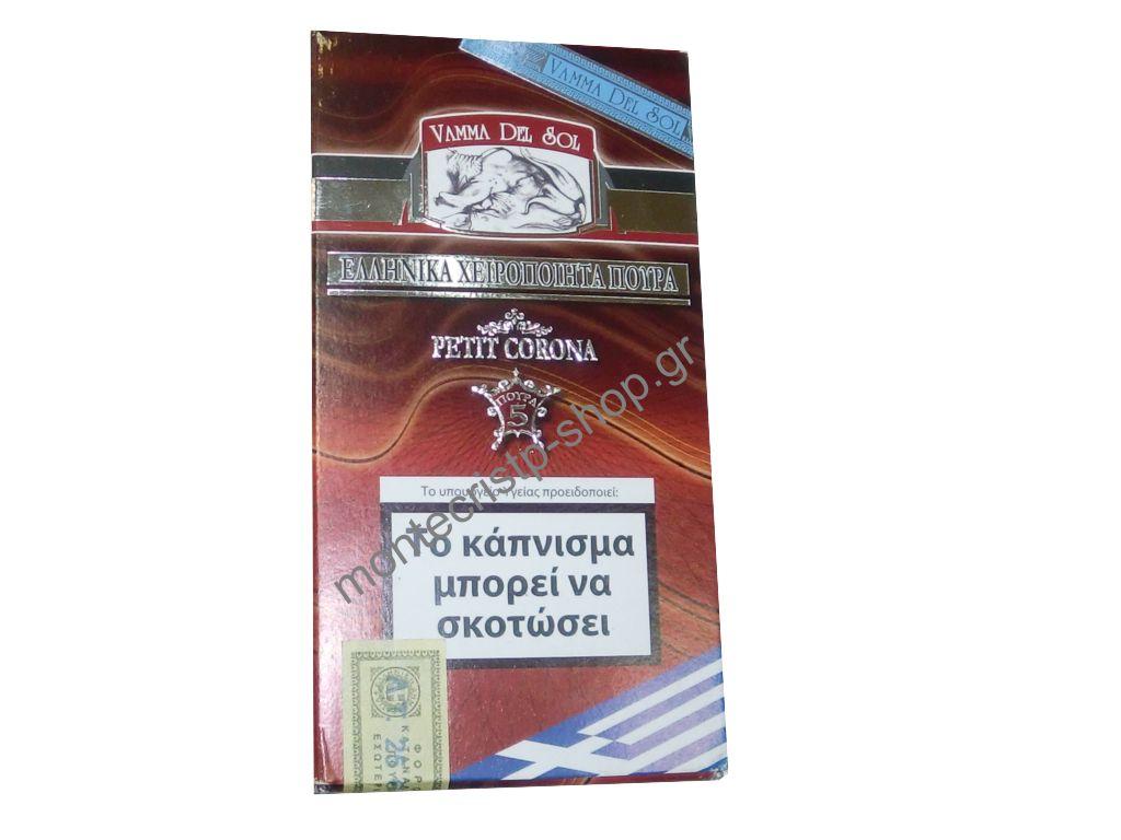 952 - Ελληνικά Πούρα VAMMA DEL SOL Petit Corona 5s
