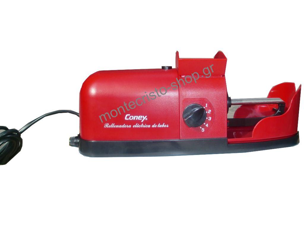 1082 - Μηχανή ηλεκτρική για άδεια τσιγάρα CONEY