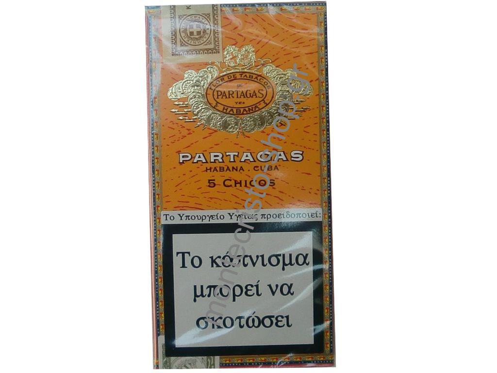 1188 - Partagas chicos 5's cigarillos