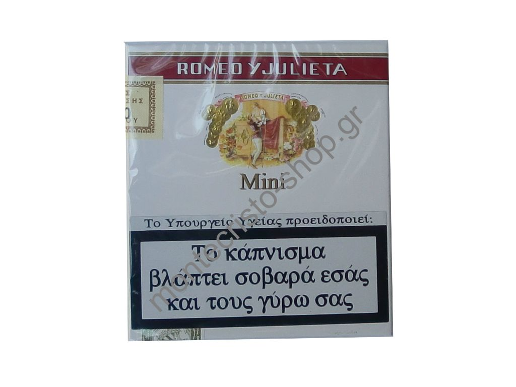 Romeo y Julieta mini 10's cigarillos