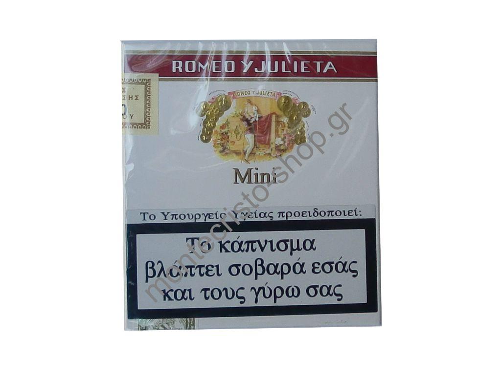 Romeo y Julieta mini 20's cigarillos