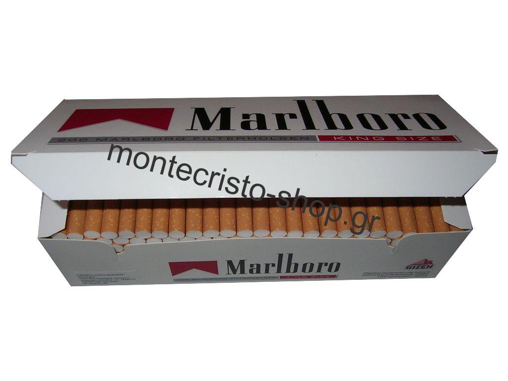 Άδεια τσιγάρα Marlboro red κόκκινα, 200 τεμαχίων