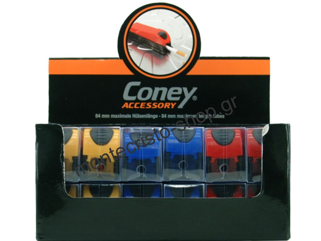 Σετ με 12 μηχανές γεμίσματος άδειου τσιγάρου Coney €1,6 η μία μηχανή