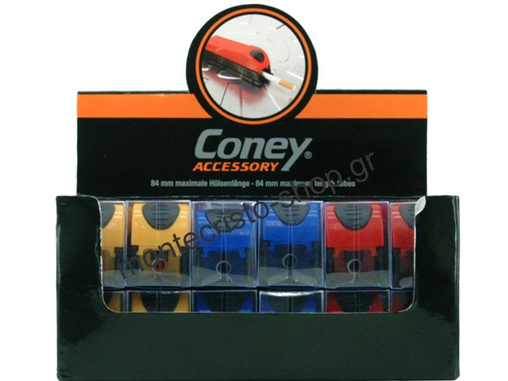 ��� �� 12 ������� ���������� ������ �������� Coney €1,6 � ��� ������