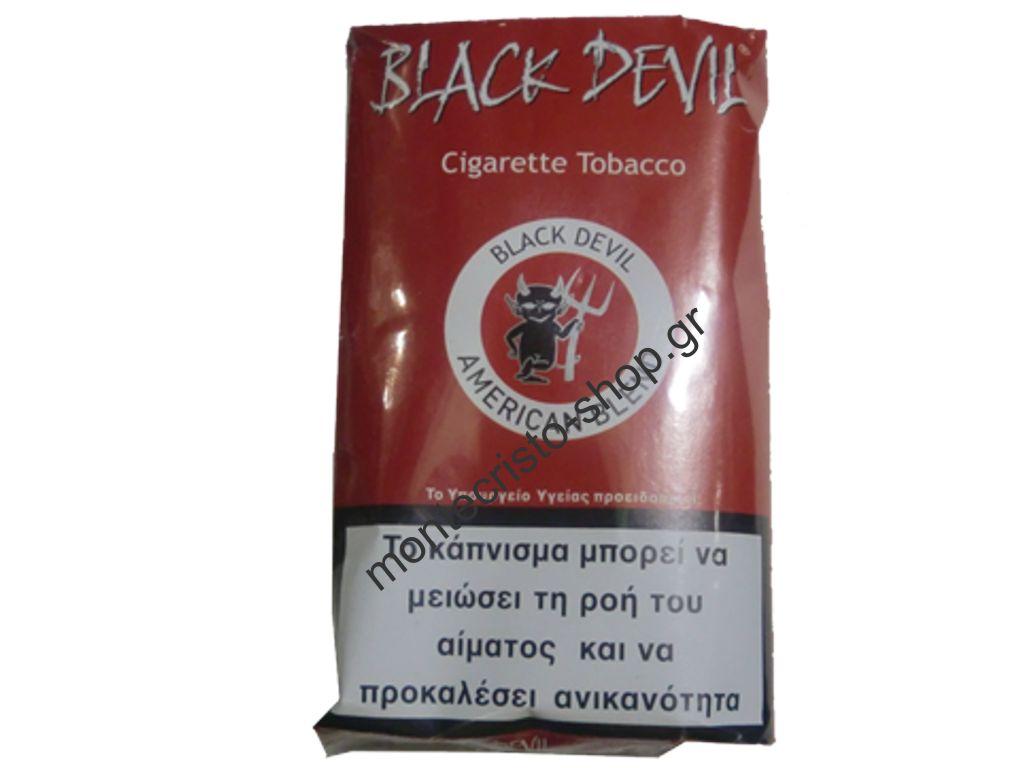 superkings cherry cigarettes