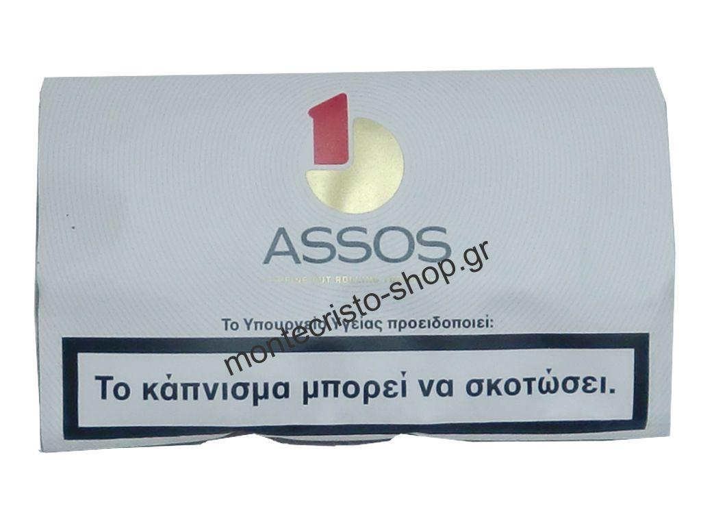 Καπνός στριφτού ASSOS Fine cut rolling tobacco 14.5gr