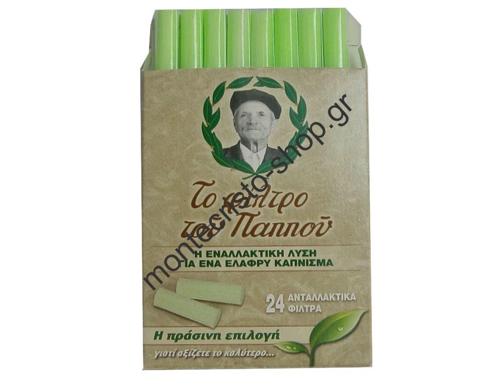 24 ανταλακτικά φιλτράκια για πίπα τσιγάρου 42902-090 για όλες τις πίπες του παππού