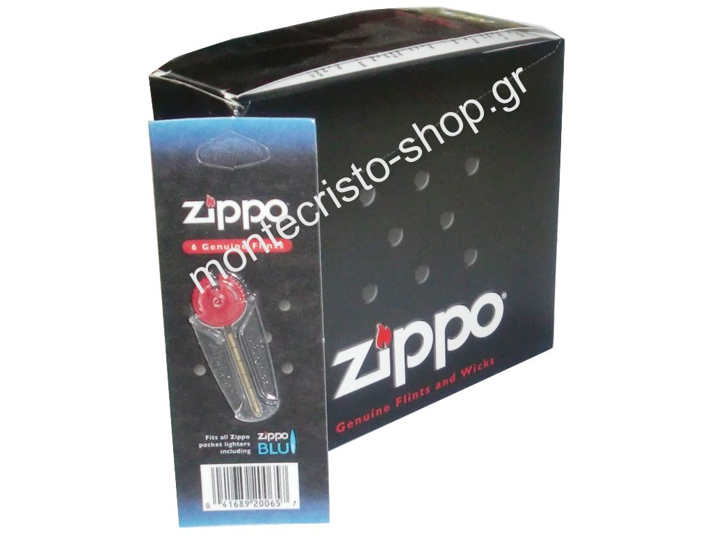 Σετ με 24 καρτέλες zippo πέτρες με τιμή 0.82 η μία
