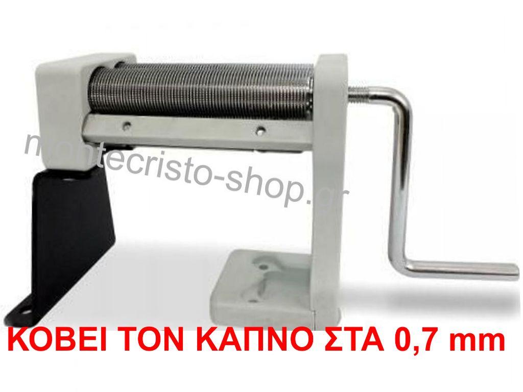 Μηχανή Τ100 που κόβει καπνό στα 0,7 mm μεγάλη με μανιβέλα