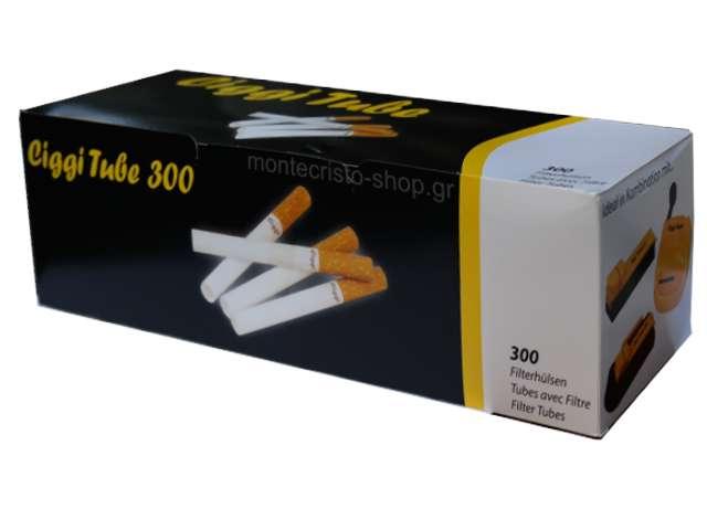 Άδεια Τσιγάρα CIGGI TUBE 300