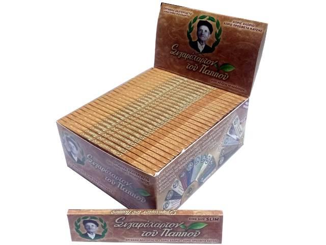 Χαρτάκια παππού 47595 ακατέργαστο king size slim κουτί 50 τεμαχίων τιμή 0,34 το χαρτάκι