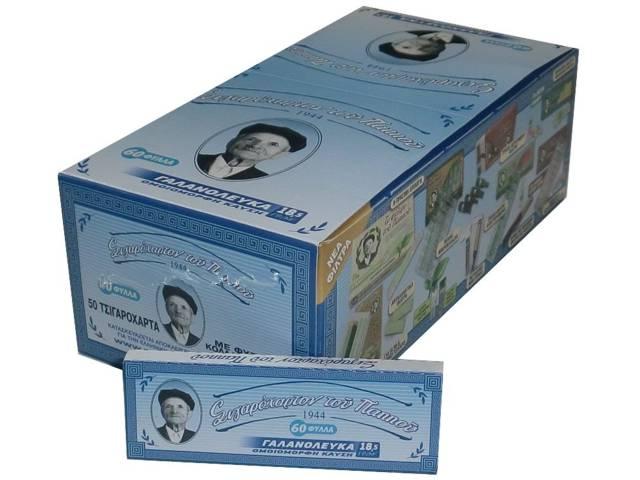 Κουτί με 50 χαρτάκια του παππού 47564 γαλανόλευκα 60 φύλλα