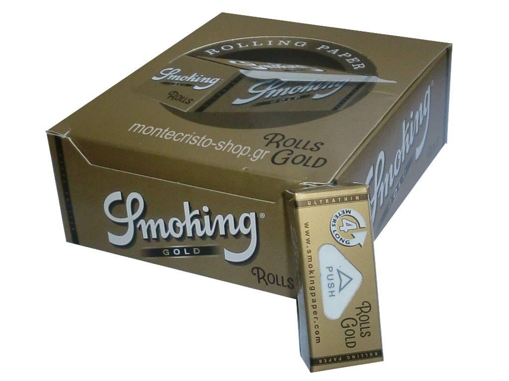 1679 - Κουτί με 24 ρολά Smoking Rolls Gold ριζόχαρτο 4 μέτρα, (τιμή 0,90 το ρολό)
