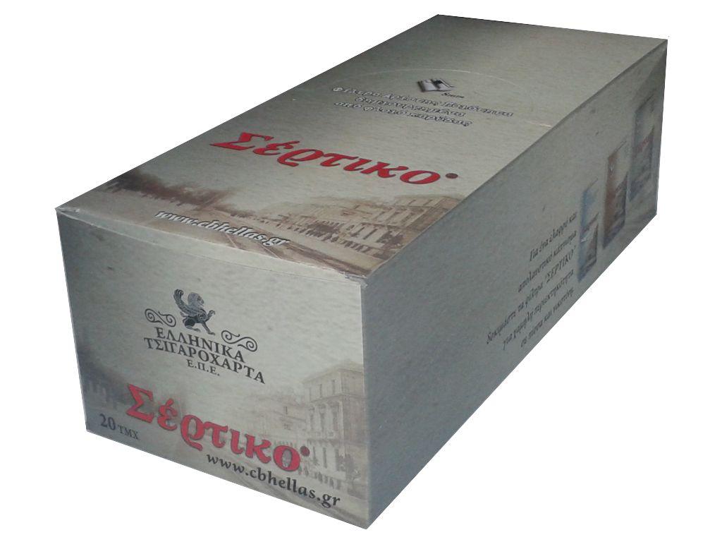Κουτί με 20 φιλτράκια Σέρτικο γκρι 8mm με ενεργό άνθρακα τιμή 0.65 το ένα