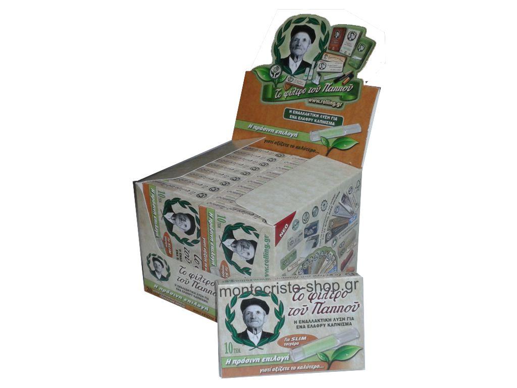 Κουτί με 20 πίπες του παππού slim με διπλό σύστημα φιλτραρίσματος 42902-051 σε οικονομική τιμή