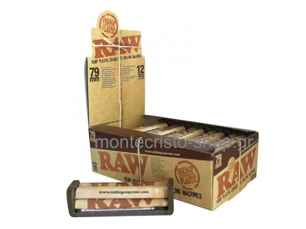 1830 - Κουτί με 12 μηχανές στριφτού Raw Ecoplastic 79mm (για μεσαία 1 & 1/4) 1.11 το ένα