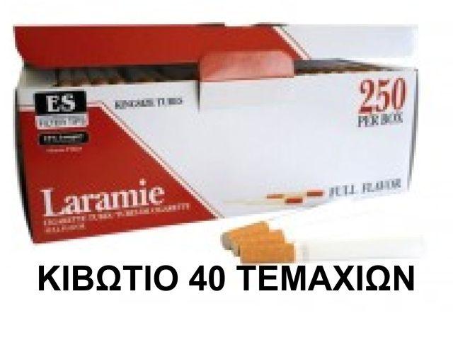 Αδεια τσιγάρα Laramie 84mm King Size Tubes 250 Κιβώτιο 40 σωλήνων