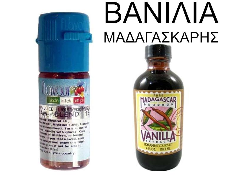 Υγρό αναπλήρωσης Flavour Art Βανίλια Μαδαγασκάρης10 ml