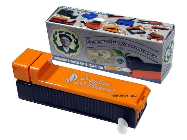 2408 - Μηχανή γεμίσματος άδειων τσιγάρων του παππού 47306-120
