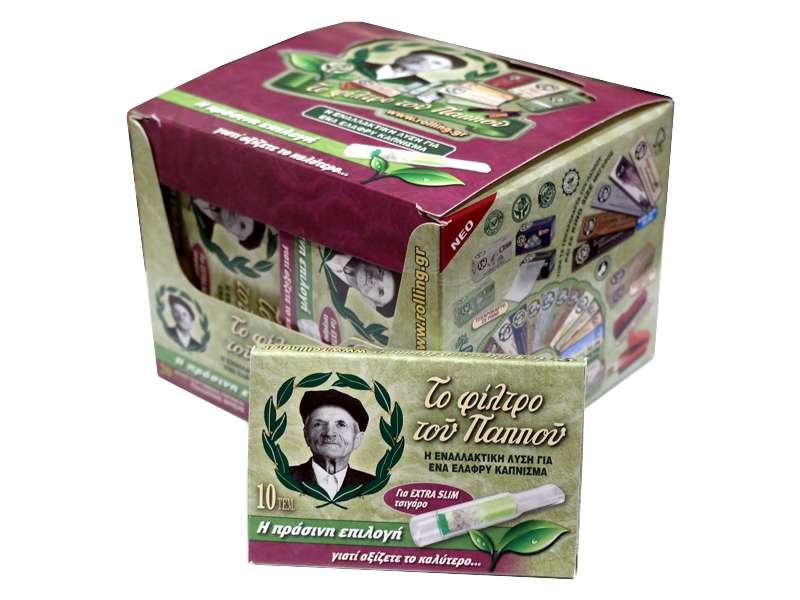 Κουτί με 20 πίπες του Παππού για extra slim τσιγάρο 42902-162 (με τιμή 0.79 το ένα)