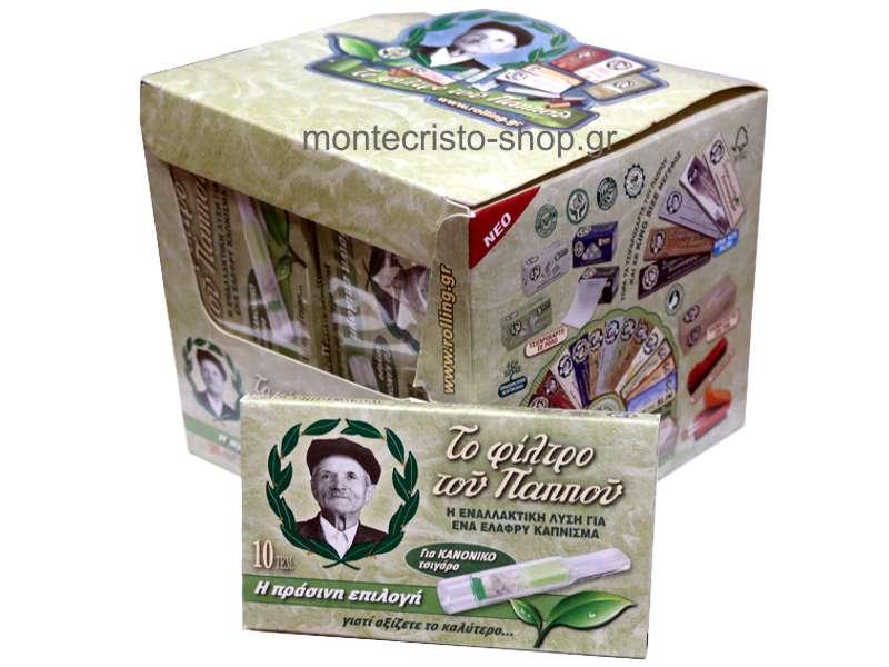 2426 - Κουτί με 20 πίπες του Παππού για κανονικό τσιγάρο 42902-160