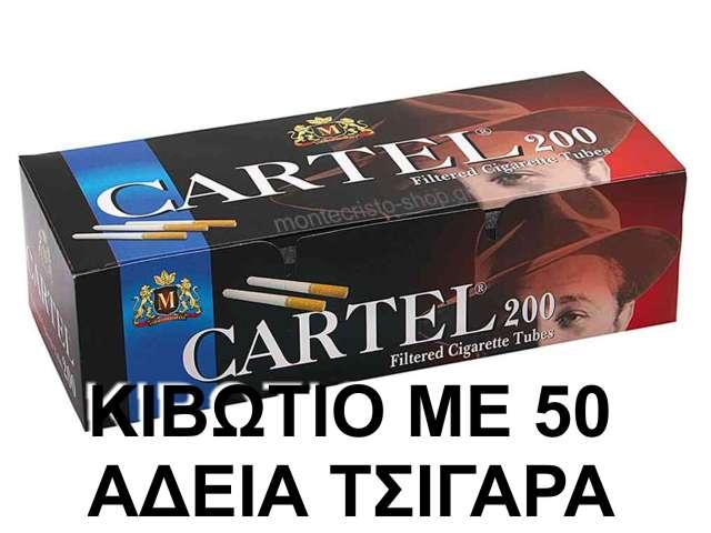 Κιβώτιο με 50 άδεια τσιγάρα CARTEL 200 σε τιμή χονδρικής