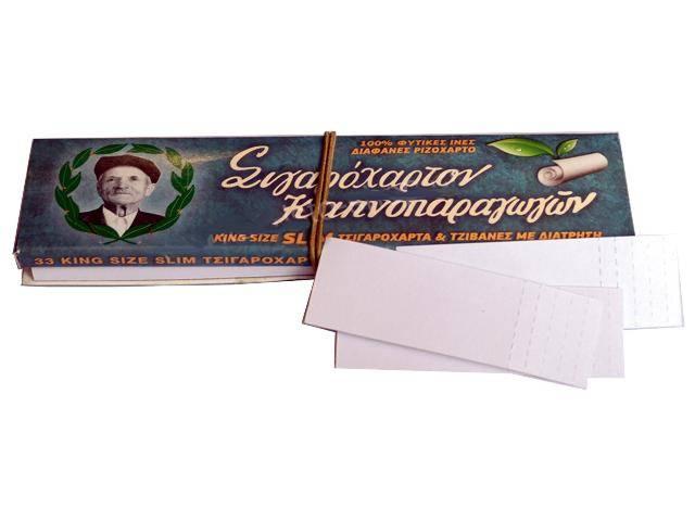 Χαρτάκια του παππού 47587 King Size Slim και τζιβάνες