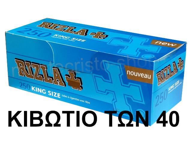 Κιβώτιο με 40 Άδεια τσιγάρα Rizla 250 (τιμή 1.25 το ένα)