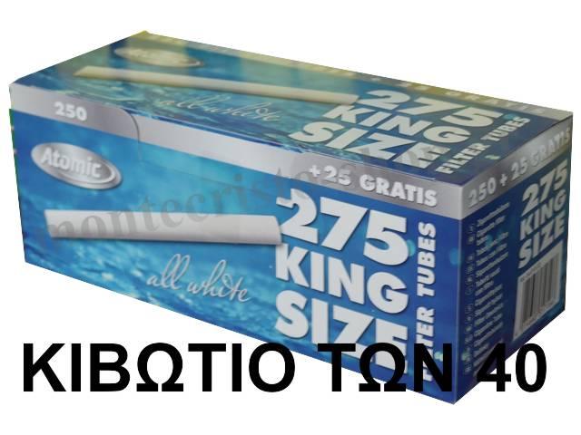 2774 - Κιβώτιο με 40 άδεια τσιγάρα Atomic All White 275 (τιμή 1.28 το ένα)