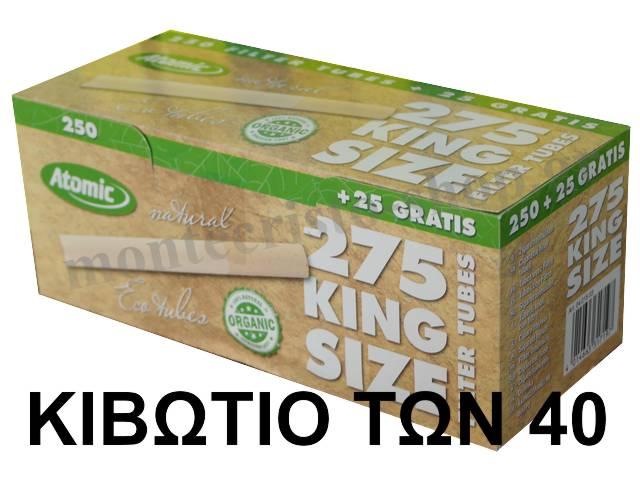 2776 - Κουτί με 40 άδεια τσιγάρα Atomic Natural Eco Tubes 275 (100% ORGANIC) (τιμή 1.38 το ένα)