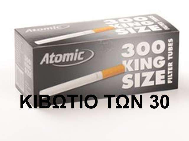 Κουτί με 30 άδεια τσιγάρα Atomic 300